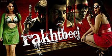 Latest Movie Rakhtbeej by Tinu Anand songs download at Pagalworld