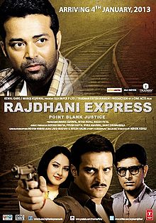 Download Rajdhani Express  Movie Mp3 Songs for free from pagalworld,Rajdhani Express  - Rajdhani Express  songs download HD.