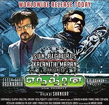 Latest Movie Enthiran by Aishwarya Rai songs download at Pagalworld