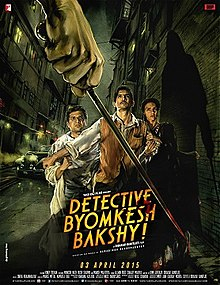 Download Songs Detective Byomkesh Bakshy! Movie by Yash Raj Films on Pagalworld