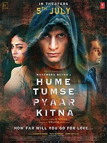 Download Songs Hume Tumse Pyaar Kitna Movie by Productions on Pagalworld