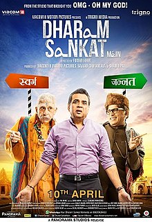 Hit movie Dharam Sankat Mein by Annu Kapoor songs download on Pagalworld