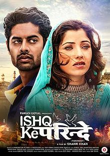 Movie Ishq Ke Parindey by Palak Muchhal on songs download at Pagalworld