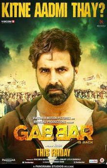 Download Songs Gabbar Is Back Movie by Krish on Pagalworld