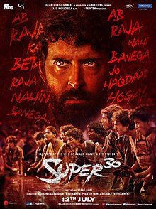 Download Songs Super 30  Movie by Nadiadwala Grandson Entertainment on Pagalworld