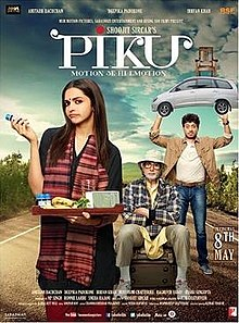 Hit movie Piku by Irrfan Khan songs download on Pagalworld