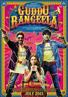 Latest Movie Guddu Rangeela by Amit Sadh songs download at Pagalworld