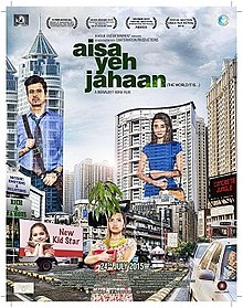 Hit movie Aisa Yeh Jahaan by Yashpal Sharma songs download on Pagalworld
