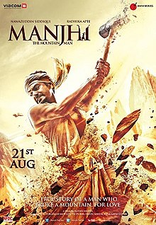Download Songs Manjhi – The Mountain Man Movie by Viacom 18 on Pagalworld