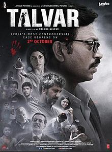 Hit movie Talvar  by Irrfan Khan songs download on Pagalworld