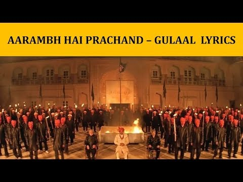 Aarambh Gulaal Mp3 Song Download On Pagalworld Free