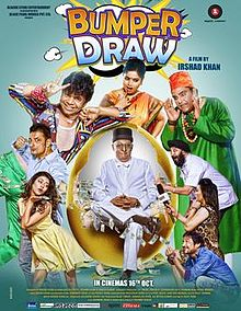 Movie Bumper Draw by Ash King on songs download at Pagalworld