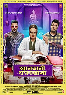Download Songs Khandaani Shafakhana Movie by Bhushan Kumar on Pagalworld