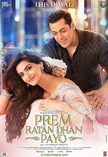 Download Songs Prem Ratan Dhan Payo Movie by Productions on Pagalworld