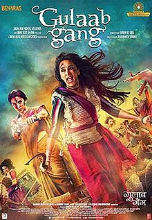 Hit movie Gulaab Gang by Madhuri Dixit songs download on Pagalworld