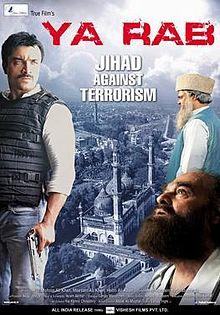 Latest Movie Ya Rab by Akhilendra Mishra songs download at Pagalworld