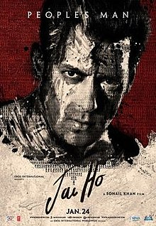 Hit movie Jai Ho  by Aditya Pancholi songs download on Pagalworld