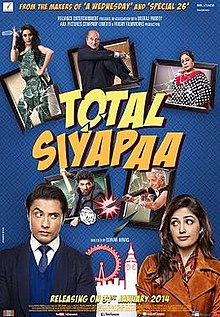Hit movie Total Siyapaa by Yami Gautam songs download on Pagalworld
