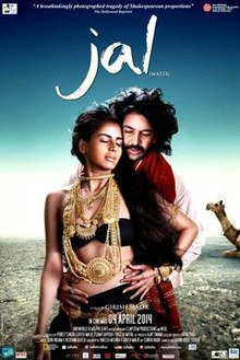 Latest Movie Jal  by Tannishtha Chatterjee songs download at Pagalworld