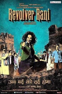 Latest Movie Revolver Rani by Vir Das songs download at Pagalworld