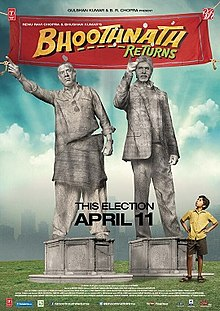Movie Bhoothnath Returns by Meet Bros on songs download at Pagalworld