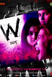 Download Songs W  Movie by Productions on Pagalworld