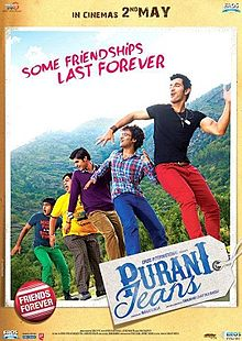Download Songs Purani Jeans Movie by Eros International on Pagalworld