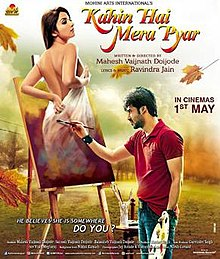 Hit movie Kahin Hai Mera Pyar by Jackie Shroff songs download on Pagalworld