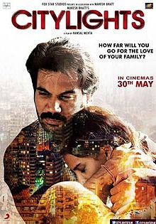 Download Songs CityLights  Movie by Hansal Mehta on Pagalworld