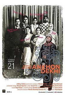 Hit movie Ankhon Dekhi by Rajat Kapoor songs download on Pagalworld