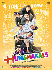 Movie Humshakals by Himesh Reshammiya on songs download at Pagalworld