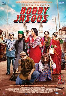 Download Songs Bobby Jasoos Movie by Reliance Entertainment on Pagalworld