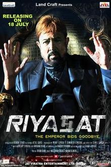 Download Songs Riyasat  Movie by Productions on Pagalworld