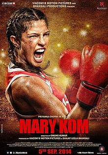 Download Songs Mary Kom  Movie by Viacom 18 Motion Pictures on Pagalworld