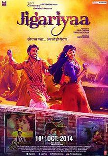 Movie Jigariyaa by Ikka on songs download at Pagalworld