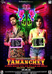 Hit movie Tamanchey by Ikka on songs download at Pagalworld