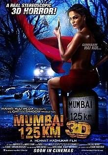 Download Songs Mumbai 125 KM Movie by Productions on Pagalworld