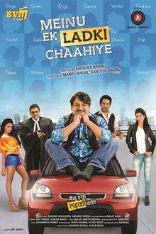 Latest Movie Meinu Ek Ladki Chaahiye by Reecha Sinha songs download at Pagalworld