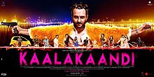 Download Songs Kaalakaandi Movie by Company on Pagalworld