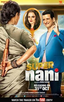 Download Songs Super Nani Movie by Indra Kumar on Pagalworld