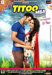 Movie Titoo MBA by Aishwarya Nigam on songs download at Pagalworld
