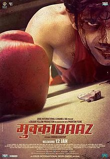 Hit movie Mukkabaaz by Jimmy Sheirgill songs download on Pagalworld