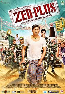 Latest Movie Zed Plus by Adil Hussain songs download at Pagalworld