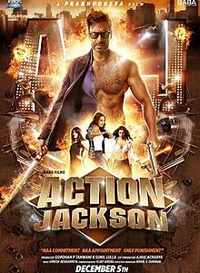 Movie Action Jackson  by Himesh Reshammiya on songs download at Pagalworld