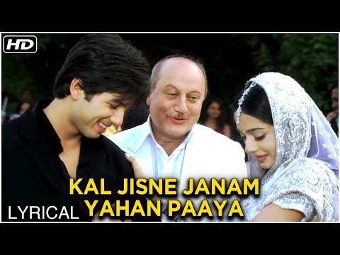 Kal Jisne Janam Yahan Paaya Vivah Mp3 Song Download On Pagalworld Free
