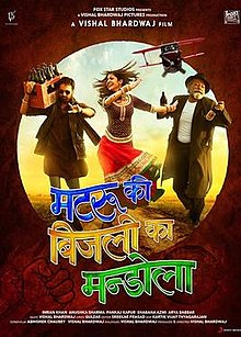 Latest Movie Matru Ki Bijlee Ka Mandola by Anushka Sharma songs download at Pagalworld