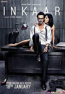 Hit movie Inkaar  by Arjun Rampal songs download on Pagalworld