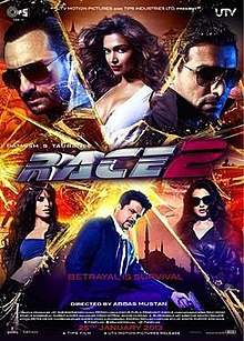 Hit movie Race 2 by Aditya Pancholi songs download on Pagalworld
