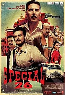 Hit movie Special 26 by Jimmy Sheirgill songs download on Pagalworld