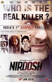 Download Songs Nirdosh Movie by Ashmit Patel on Pagalworld